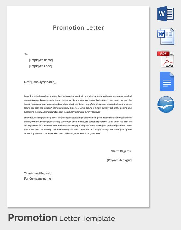 sample cover letter for retail position promotion letter templates free samples examples format