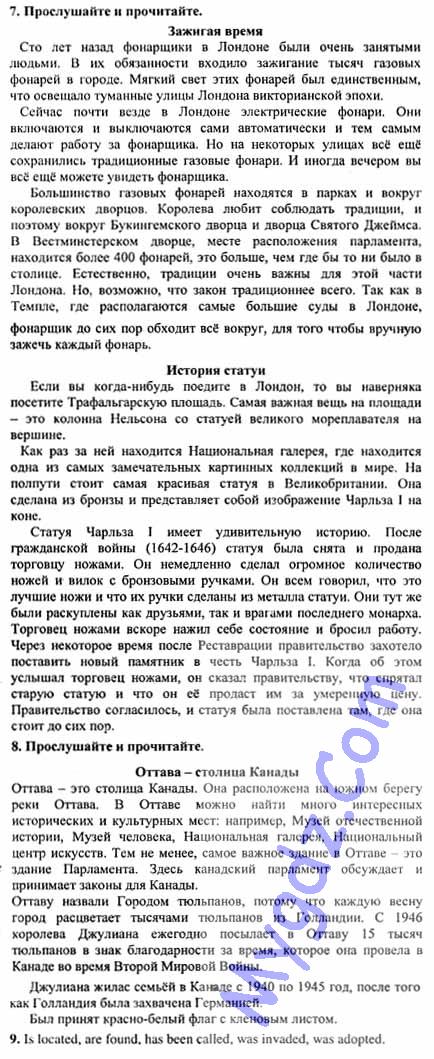 Скачать учебник по русскому языку 7 класс баранов на pocketbook бесплатно