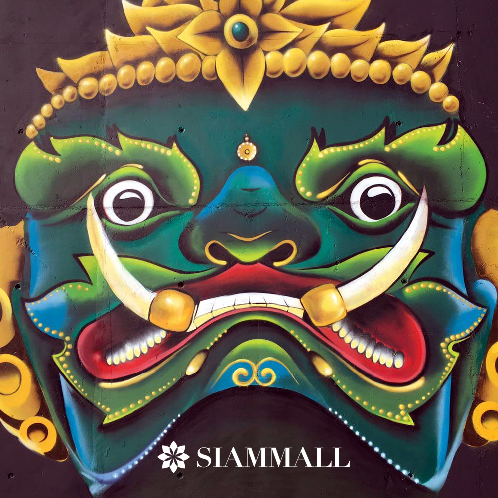 Esta Pieza De Graffiti Esta Escondida En Siam Mall Visitanos Y Descubrela Te Esperamos Siammall Graffiti Streetart This Graffiti Art Graffiti Murales