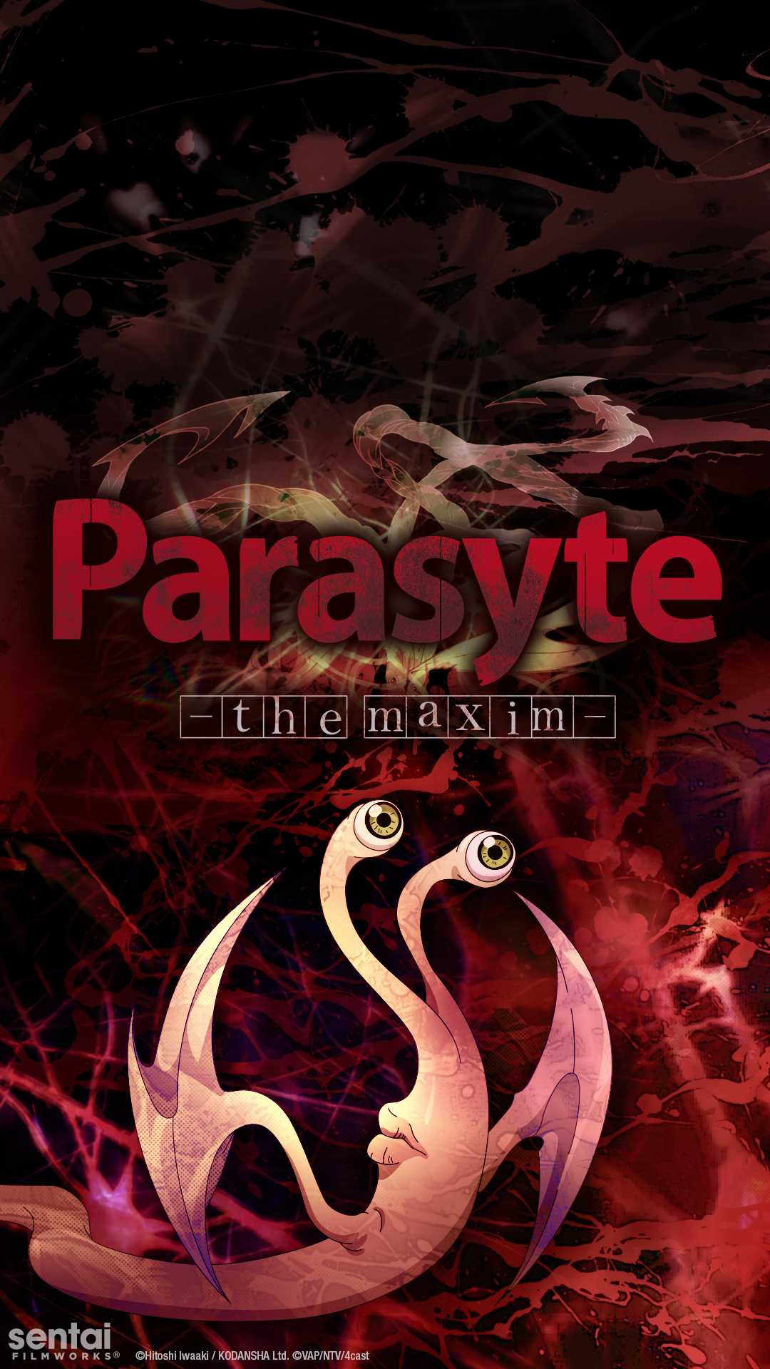 [Parasyte the maxim] Official Migi mobile wallpaper from