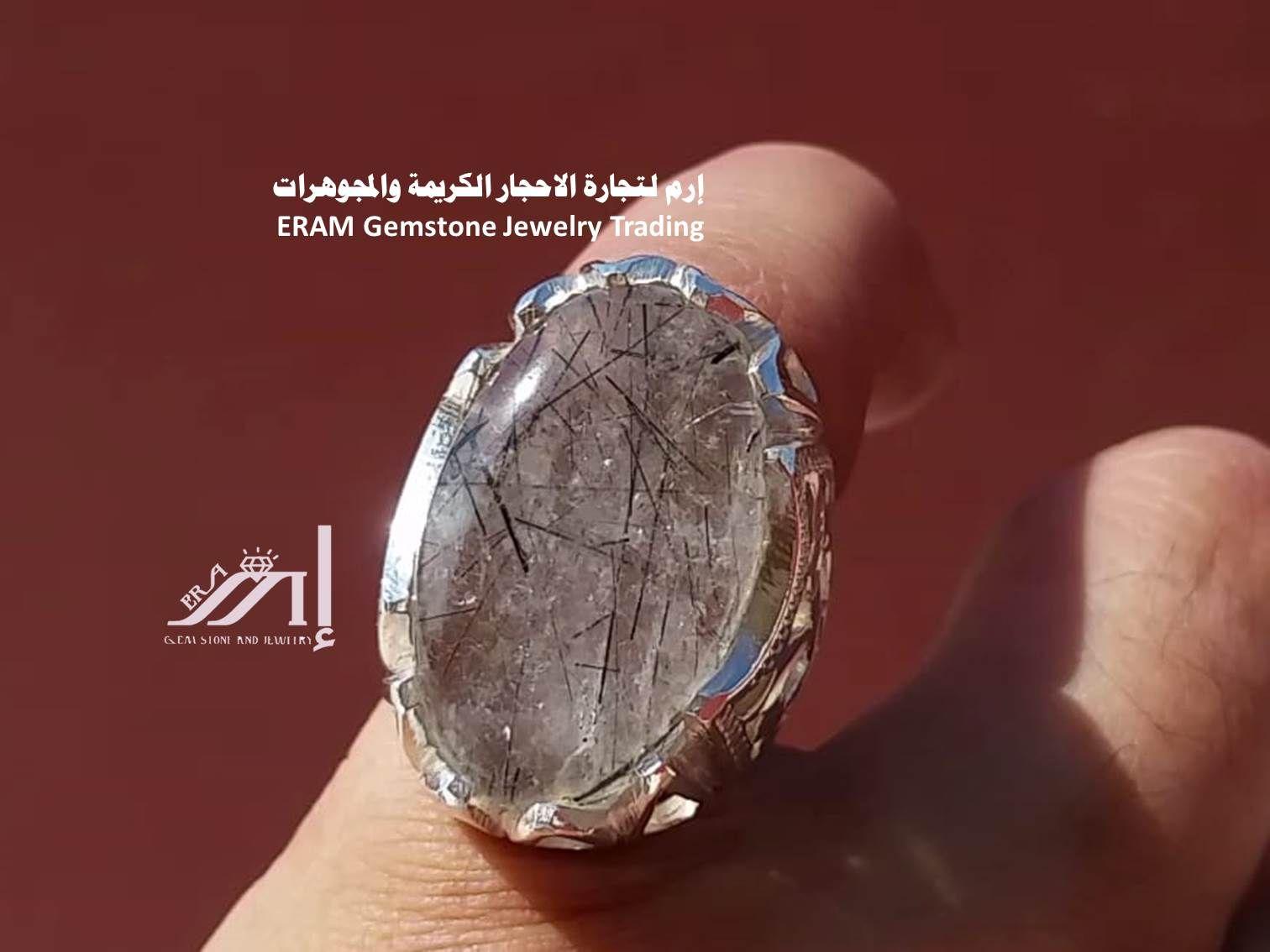 لا تبخل على مظهرك خاتم من حجر الروتيل الصافي فاخرة مميز طبيعي100 Rutile Gemstone Jewelry Gemstones Jewelry