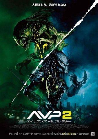 Movie Poster Avp2 エイリアン対プレデター On Cafmp Alien Vs Predator Alien Vs Predator