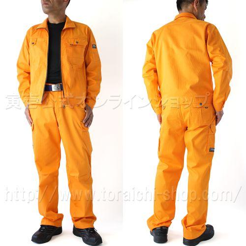 Toraichi 3940-124 long‐sleeved blouson 3940-211 Wide cargo pants
