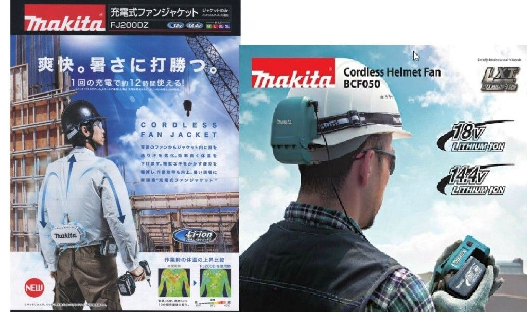 Makita Keeps You Cool With 18v Helmet Fan And Fan Jacket Tool
