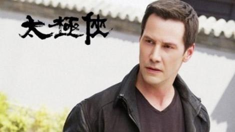 Image result for Keanu Reeves blogspot.com