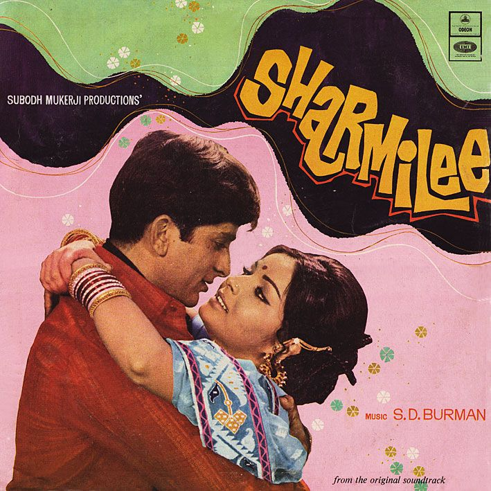 S.D. Burman: Sharmilee (1971) | Hindi movies online, Hindi movies ...