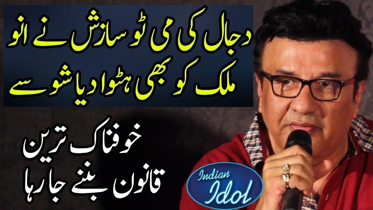 Anu Malik Has Left the Famous Indian Idol Show as a Judge