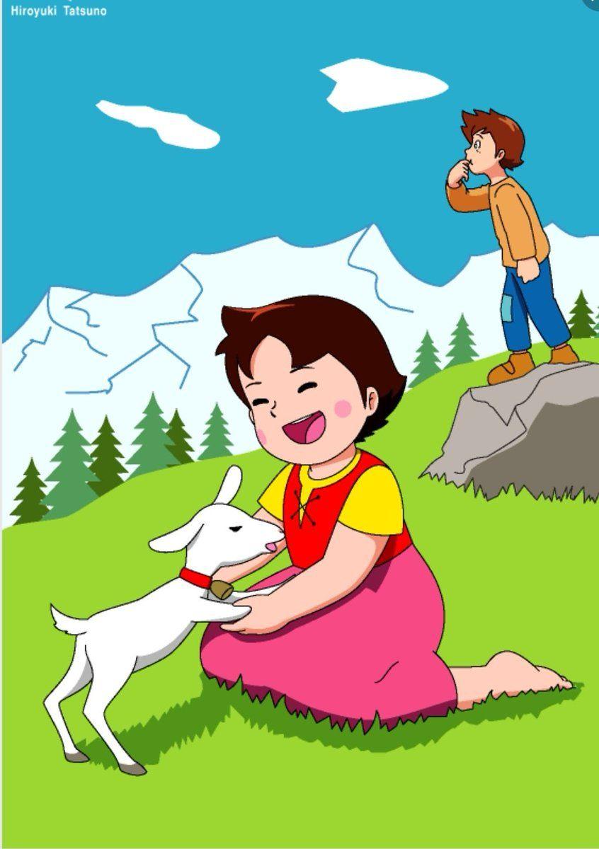 Ostie Per Torte Heidi Cerca Con Google Alte Cartoons Bilder Bucher