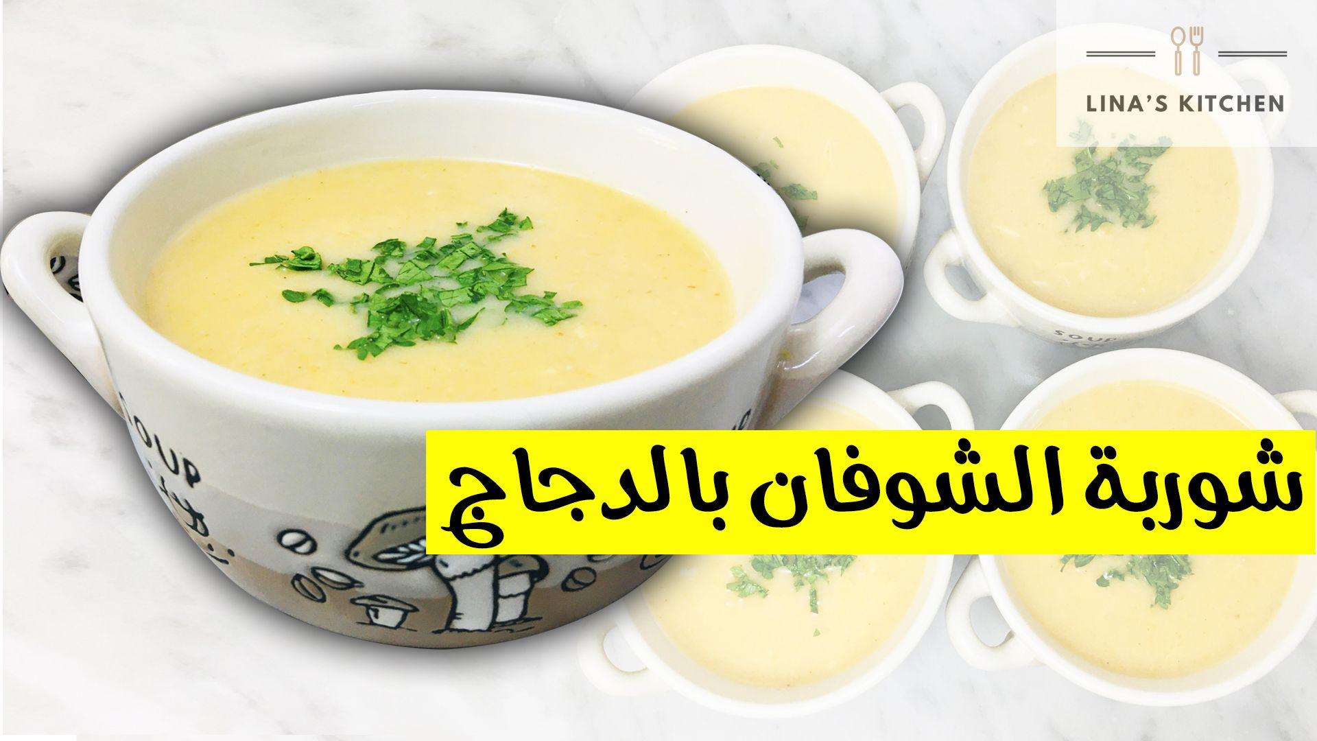 وصفة شوربة الشوفان مكتوبة بالتفصيل Cooking Recipes Recipes Cooking
