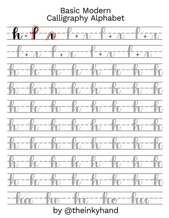 basic modern calligraphy practice sheets by theinkyhand lowercase alphabet digital. Black Bedroom Furniture Sets. Home Design Ideas