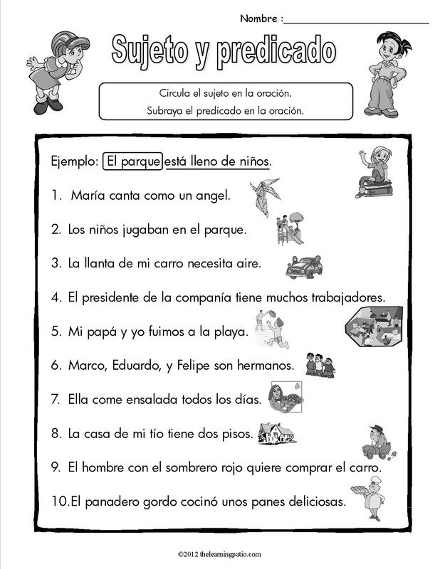 Free Items The Learning Patio Spanish Classroom Spanish Lessons For Kids Teaching Spanish