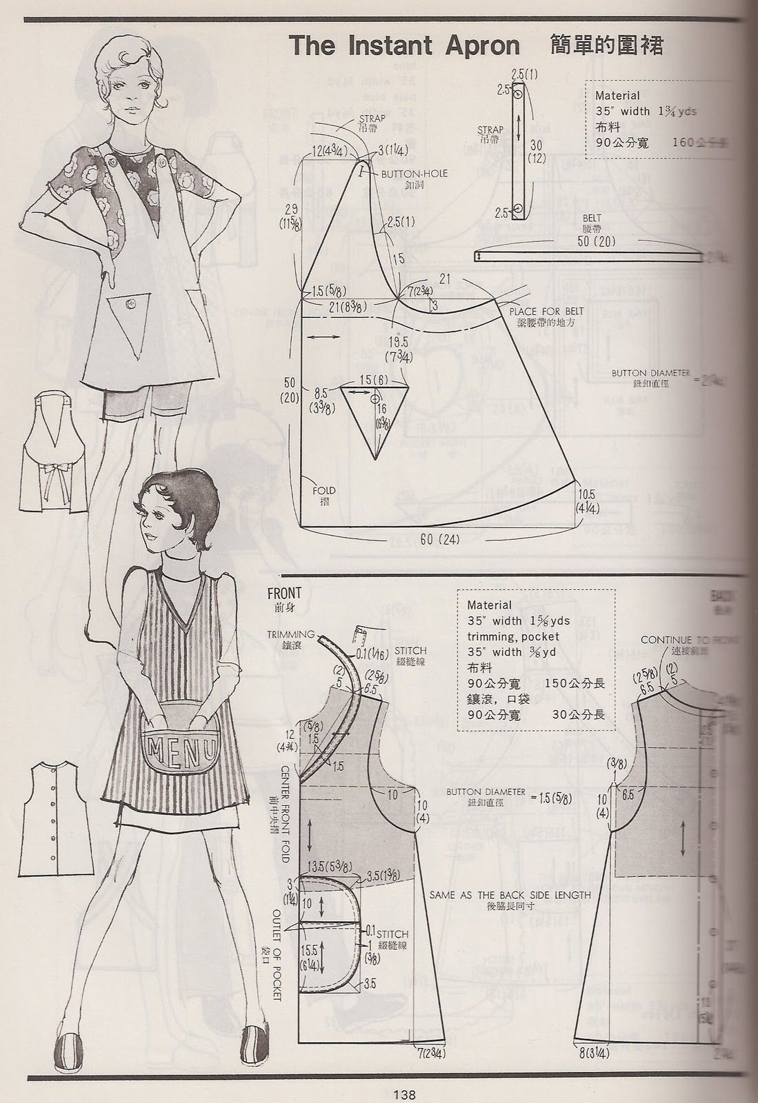 Remnant Gleaning: 1960\'s and 1970\'s Japanese aprons | Schürzen ...