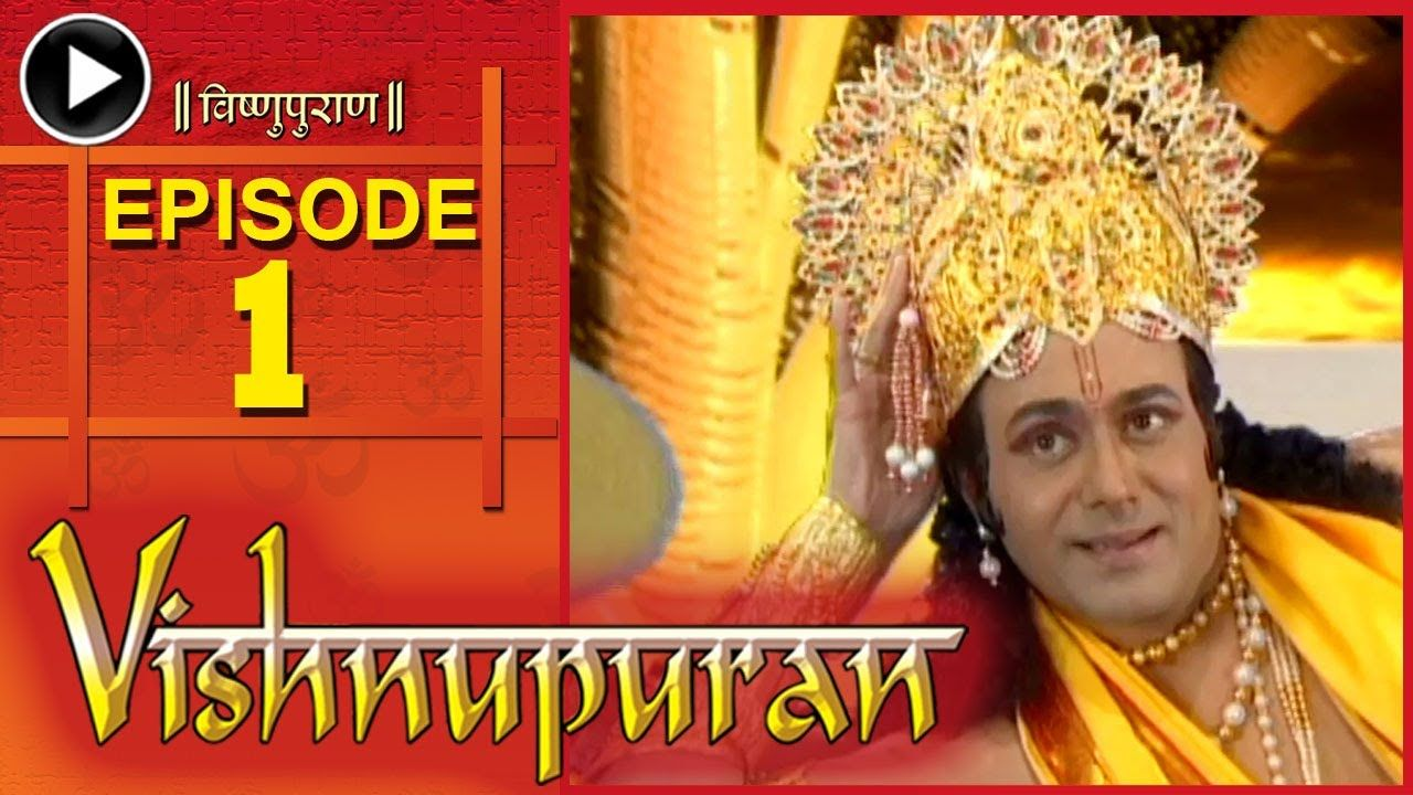 Ramayan zee tv promo hd wallpapers photos pictures - Vishnupuran Episode 1
