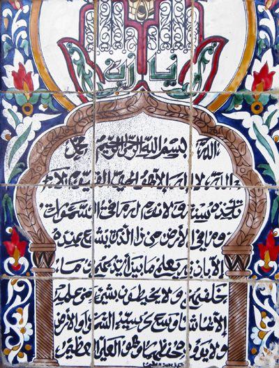 Hamsa Hand Or Hand Of Fatima In Islam A Symbol Of Protection