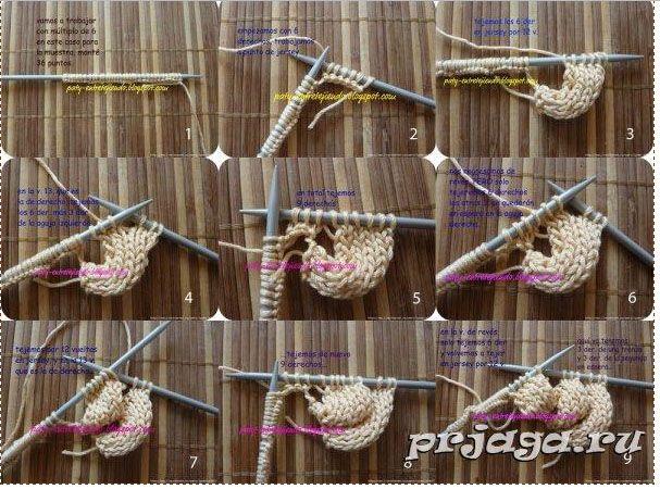 Азиатский колосок лало схема вязания узора спицами.