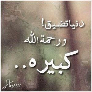 Pin By Remas Al Harbi On Words Islam Facts Arabic Quotes Words