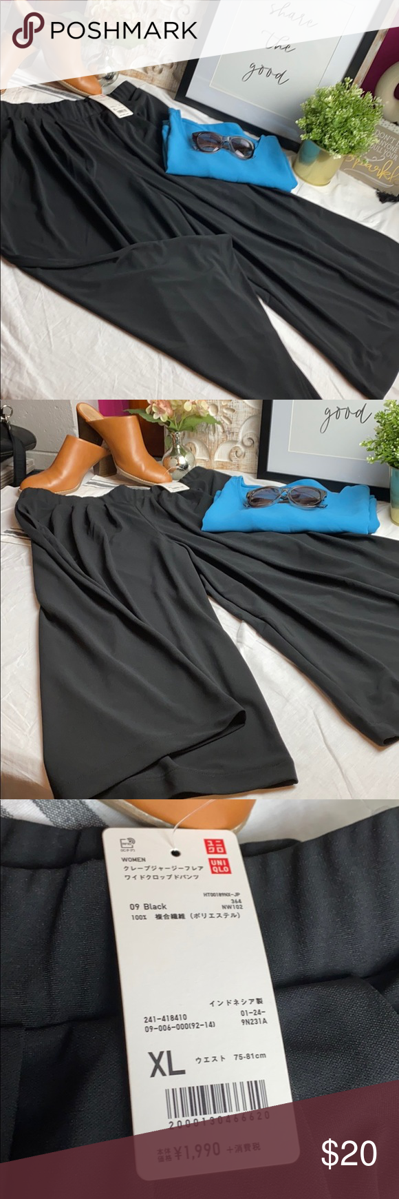 New black UNIGLO BRAND XL GAUCHOS! FROM TOKYO! This is