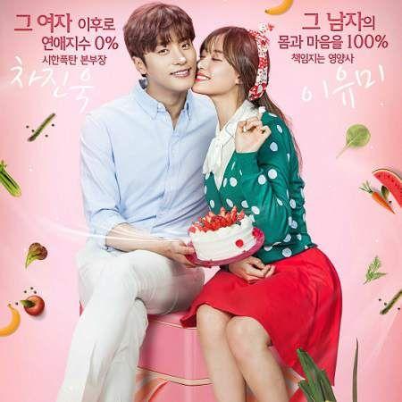 My secret romance dramafire korean photos pinterest my secret romance dramafire stopboris Choice Image