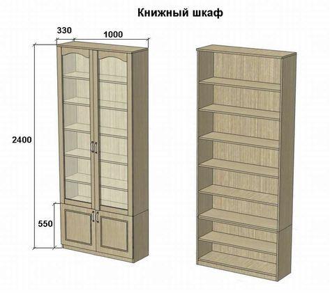 Книжный шкаф своими руками чертежи   Книжный шкаф, Шкаф ...