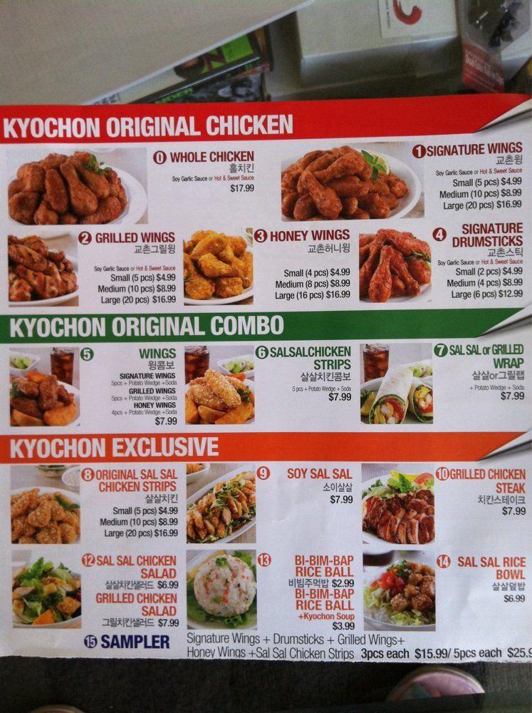 Take Out Menu Kyochon Chicken Asian Food Persuasions Korean