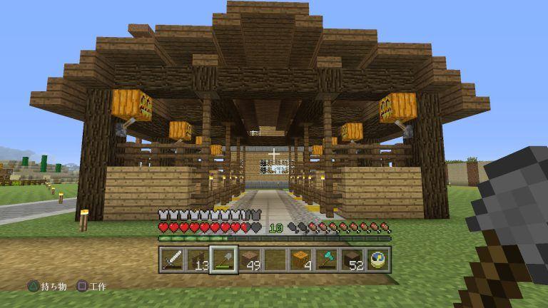 29気分は馬房 馬小屋建築開始 マインクラフト マインクラフト 馬小屋 マイクラ 建築