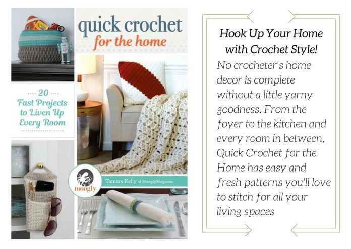 Book Cover - Quick Crochet for the Home I want, I want, I\'m gonna ...