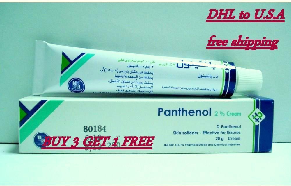 2 Panthenol Cream Extra After Sun Burn Cooling Moisturising Skin Repair 20 Gm Unbranded Skin Repair Skin After Sun