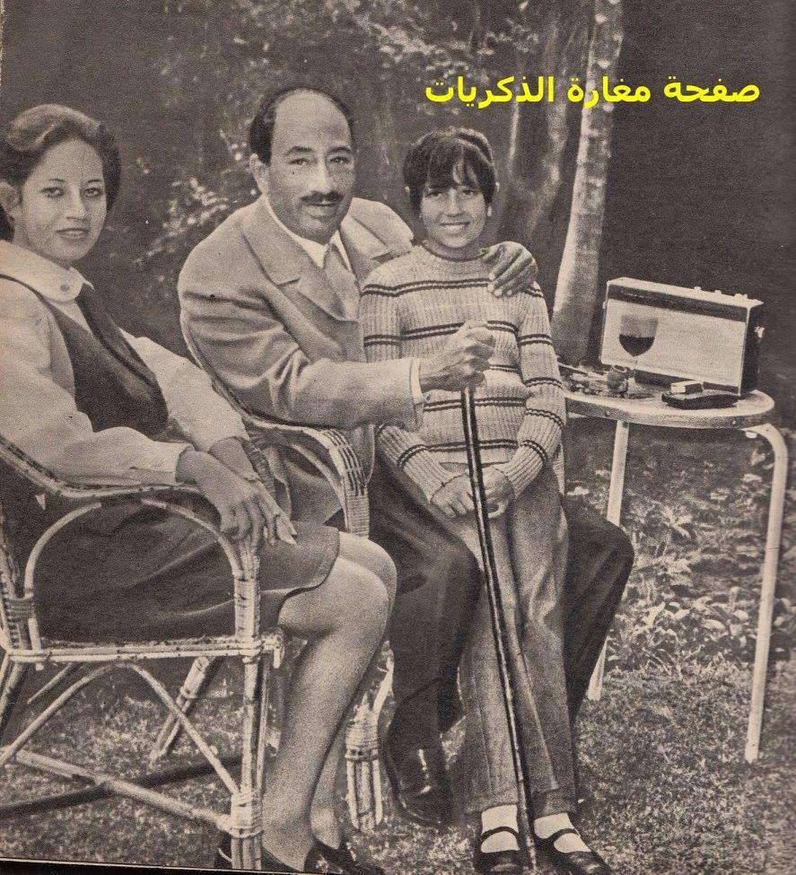 Egyptian President Anwar Sadat With His Daughter Grand Daughter President Of Egypt Egypt History Modern Egypt