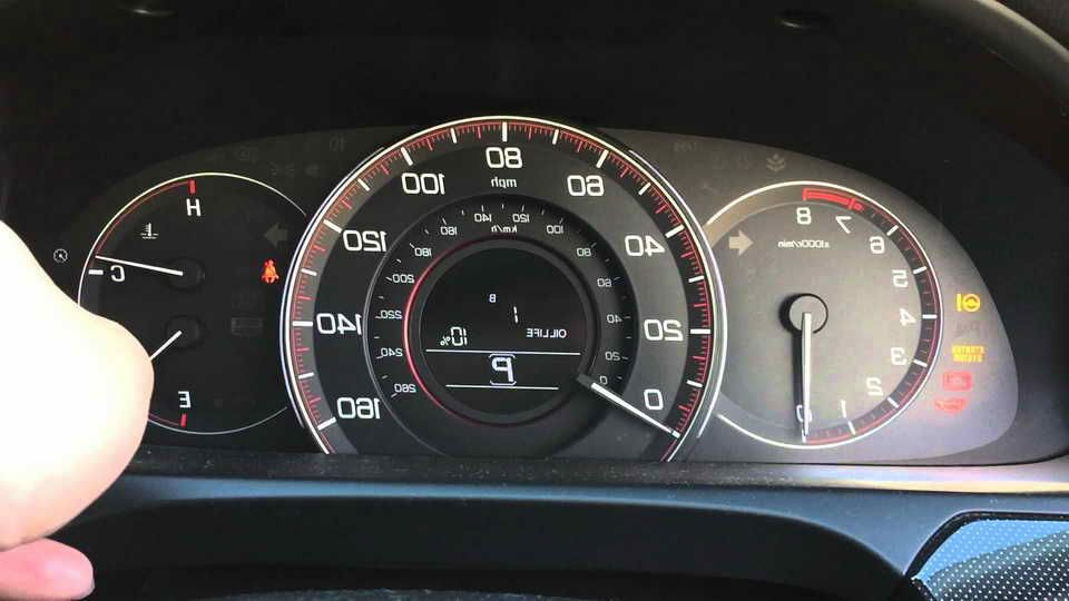 Reset Honda Accord Oil Life