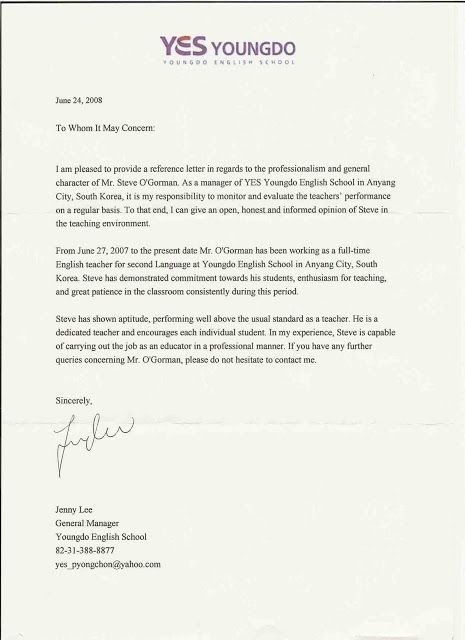 Professional Reference Letter Letters of Reference – Professional Reference