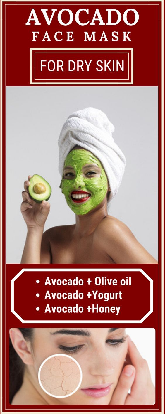 AVOCADO FACE MASK FOR DRY SKIN  Avocado is widely known for its health and weight loss benefits to