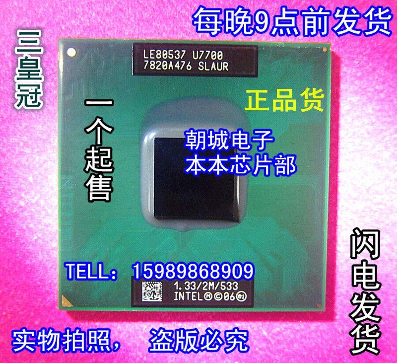 $172.83 (Buy here: https://alitems.com/g/1e8d114494ebda23ff8b16525dc3e8/?i=5&ulp=https%3A%2F%2Fwww.aliexpress.com%2Fitem%2F10PCS-U7700-7820A476-SLAUR-CPU-1-33-2M-533-LE80537-new-in-stock%2F32706461278.html ) 10PCS U7700 7820A476 SLAUR CPU 1.33/2M/533 LE80537 new in stock for just $172.83