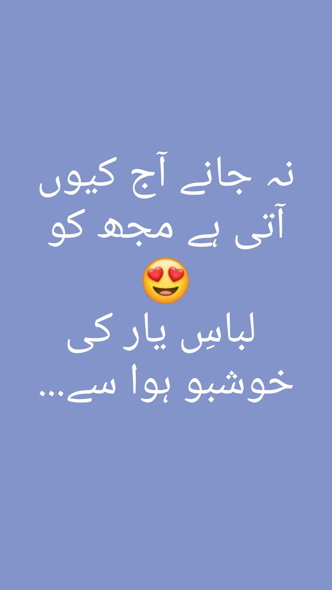 Image by ♥️SåÑåĦ 😘 on My BoArD..!!♥️ in 2020 | Urdu poetry ...
