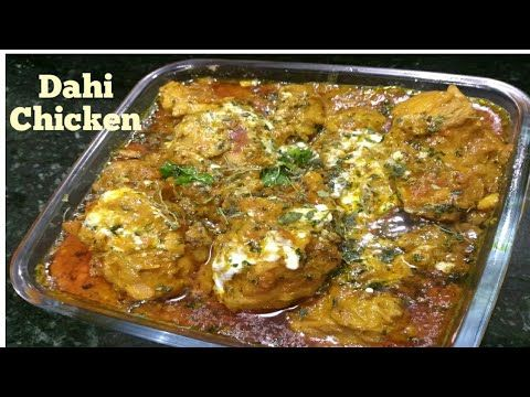 Chicken Dahi Chicken Curd Chicken Chicken Recipe Youtube