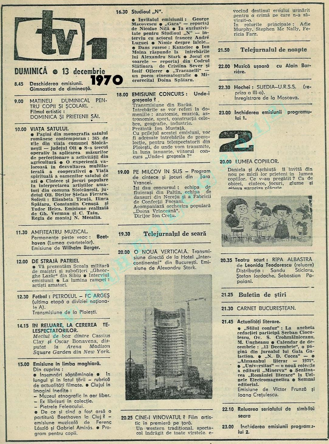 TV program 1970 (2 channels )) Tvs, Romania, History