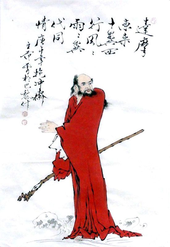 bodhidharma essay Bodhidharma history in hindi with bodhidharma story in hindi and all information about and if you have more information biography of bodhidharma then help for the improvements this article.