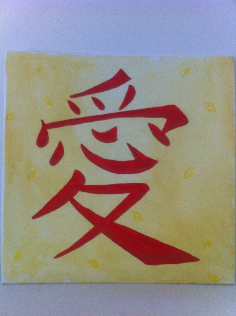 Japanese Kanji For Love Or Passion In The Colors Of Love