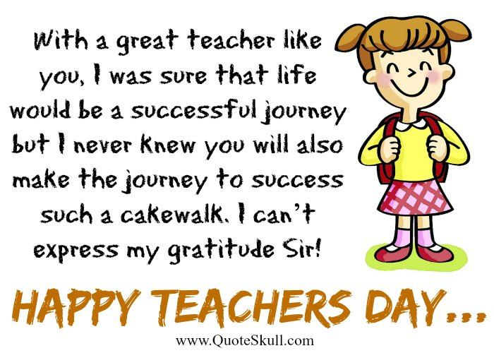 Top 30 Happy Teachers Day Messages Greeting Cards For Wishes