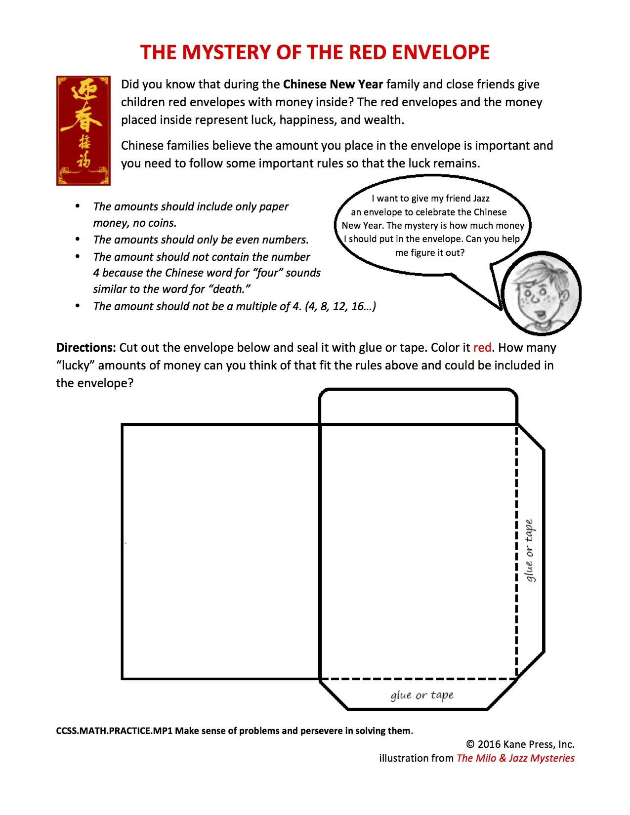 Chinese New Year Themed Math Activity Milo Amp Jazz