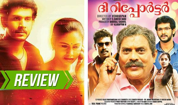 The Reporter Malayalam Movie Review  Movie Reviews