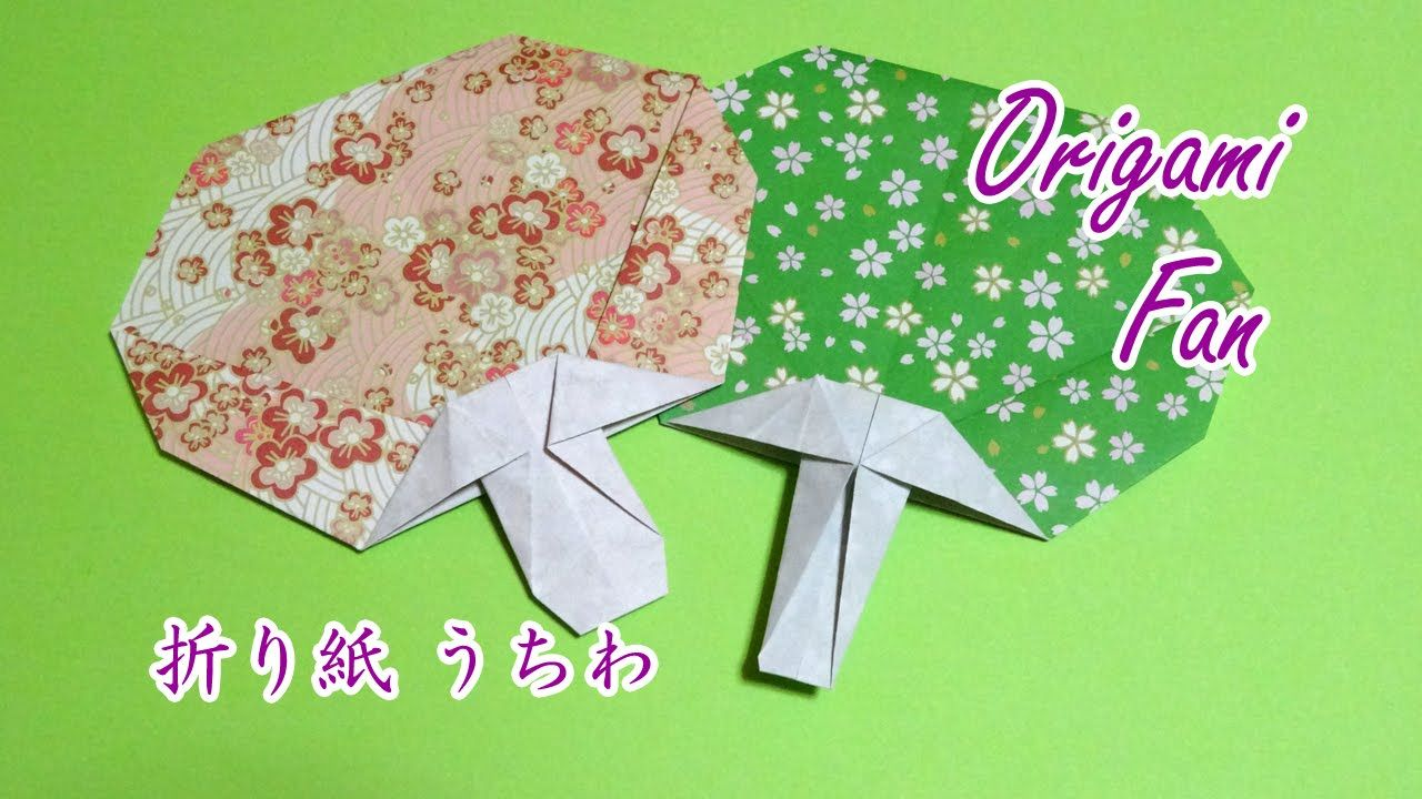 Origami Fan Easy