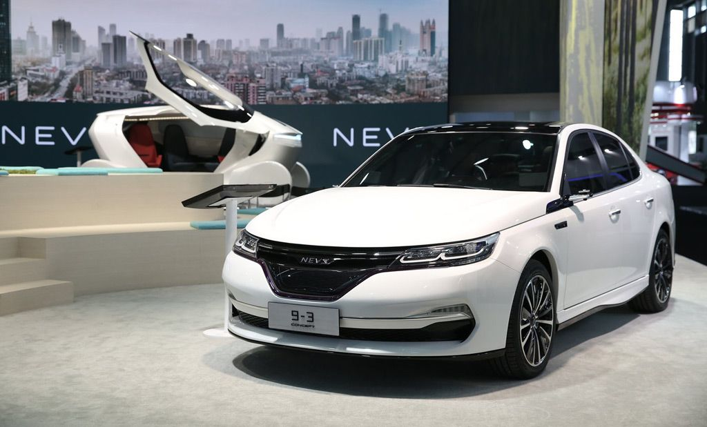 Swedish Auto Brand Saab May Never Return But The Company Nevs Has Now Officially Debuted Its Production Electric Cars Which Are Adapted From Ets It