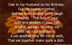 Happy Birthday Quotes Husband Far Away