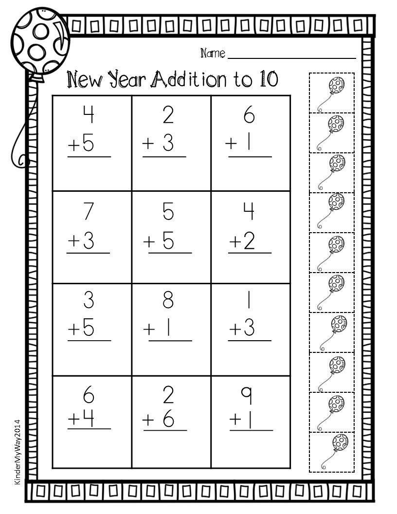RingIn2018 Winter Math Worksheets & Activities NO PREP | Fun ...