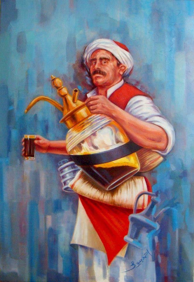 العرقسوس الساقع Egyptian Painting Egypt Art Egyptian Art