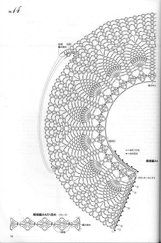 beautiful Pineapple pattern NV70173 (pineapple pattern