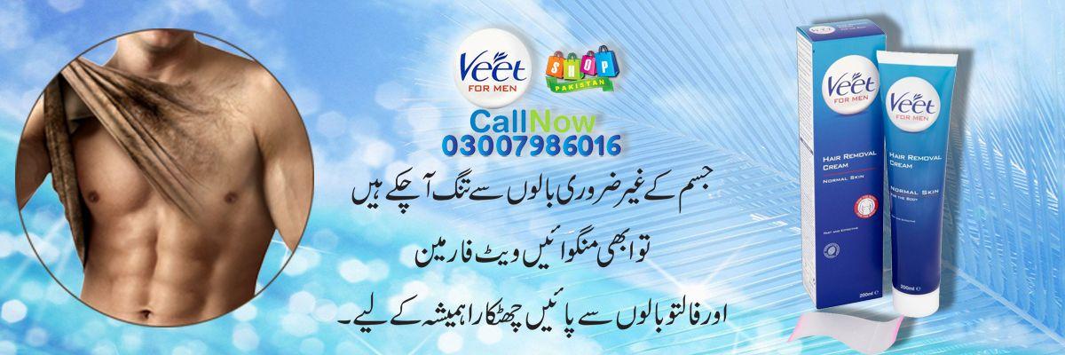 Veet For Men In Pakistan Rs 2999 03007986016 Veet For Men In