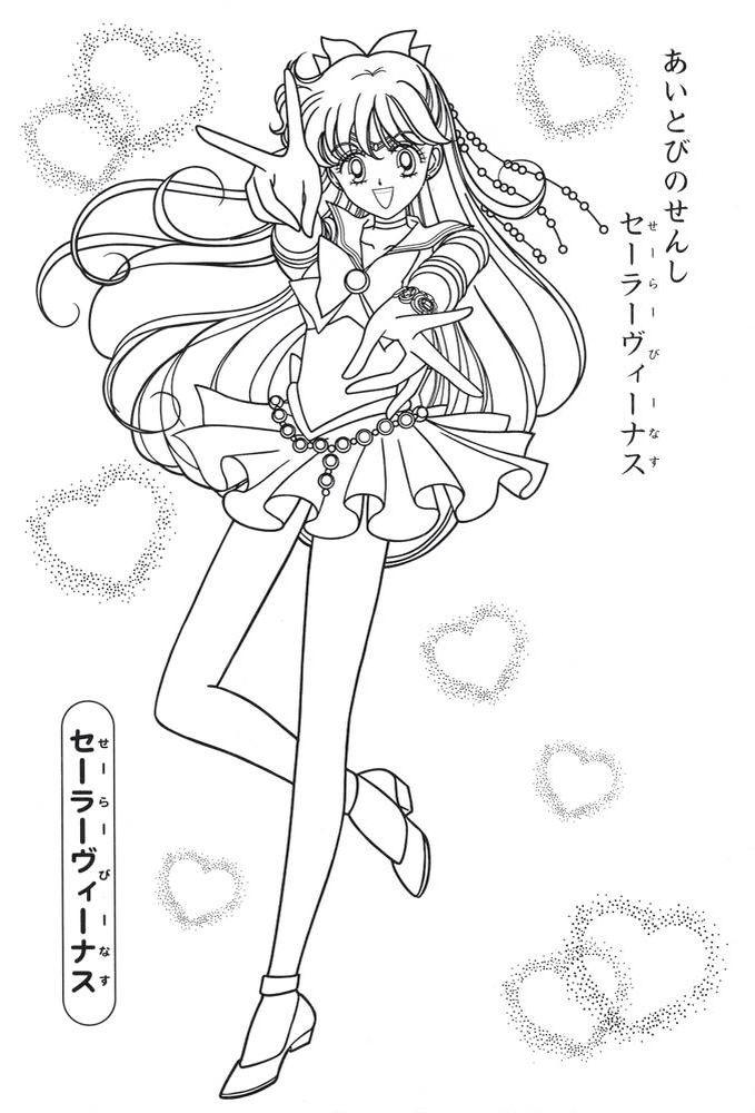 Sailor Moon Series Coloring Pages: Sailor Venus | ANIME | Pinterest ...