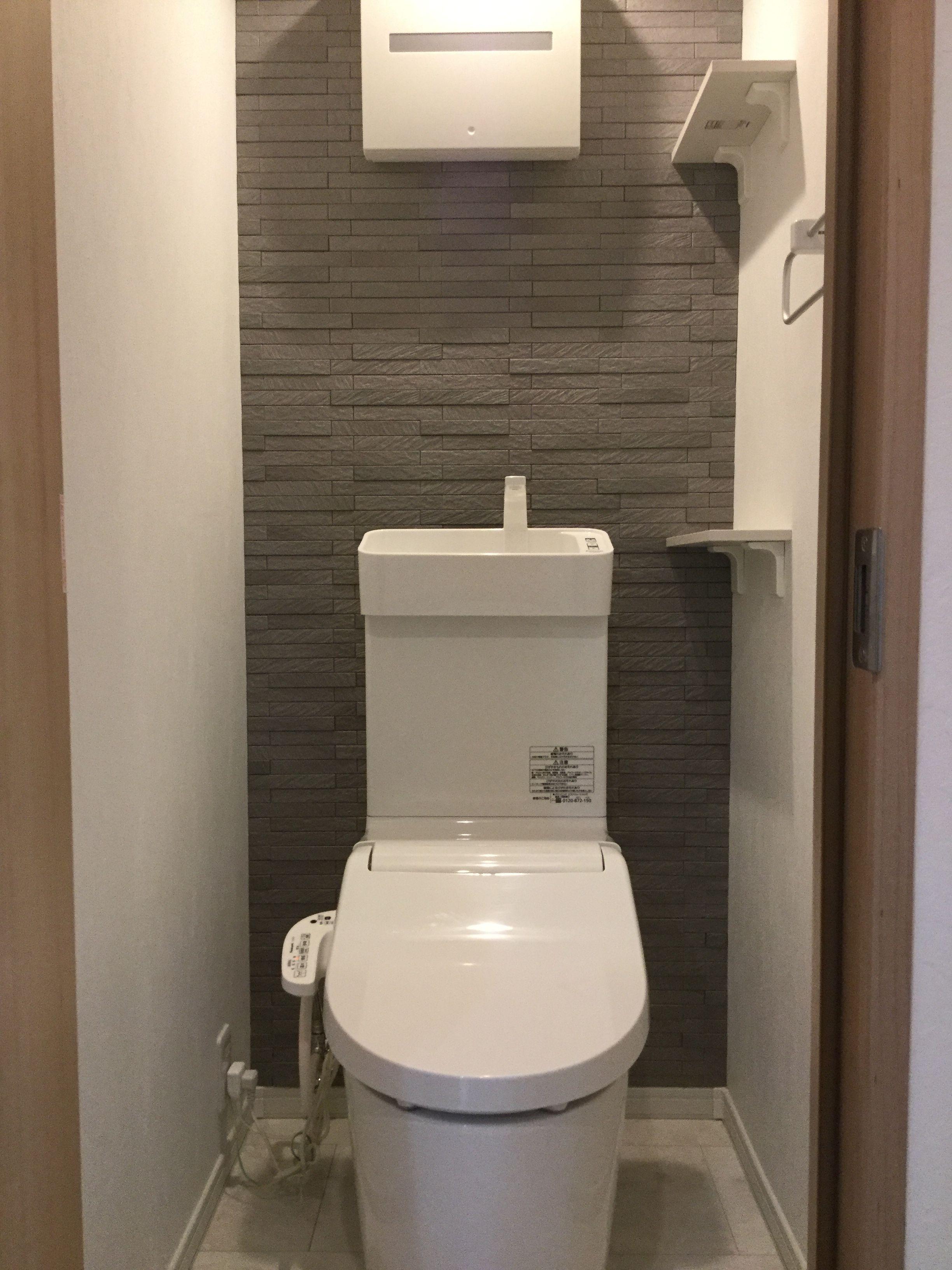 不動産 新築 リフォーム リノベーション マンション トイレ お