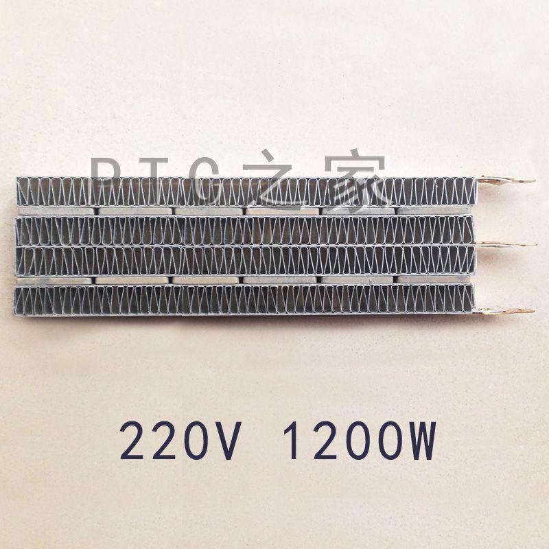 1 Piece Lot 220v 1200w 172x44x15mm Ptc Ceramic Air Electric Heater Plate With Insulating Film Mini Heating Element Chips Electric Heater Heating Element Mini